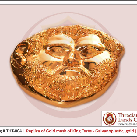 Replica of Gold mask of King Teres – Galvanoplastic, gold (38cm)Replica of Gold mask of King Teres – Galvanoplastic, gold (38cm)