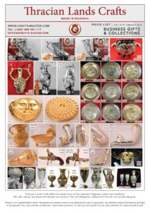 BUSINESS GIFTS and COLLECTIONS | Price List Page 1