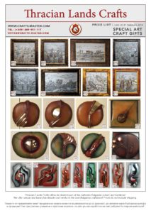 SPECIAL ART CRAFT GIFTS | Price List Page 3