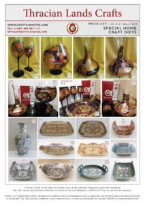 SPECIAL HOME CRAFT GIFTS | Price List Page 4