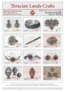SILVER FILIGREE | CRAFT GIFTS | Price List Page 6